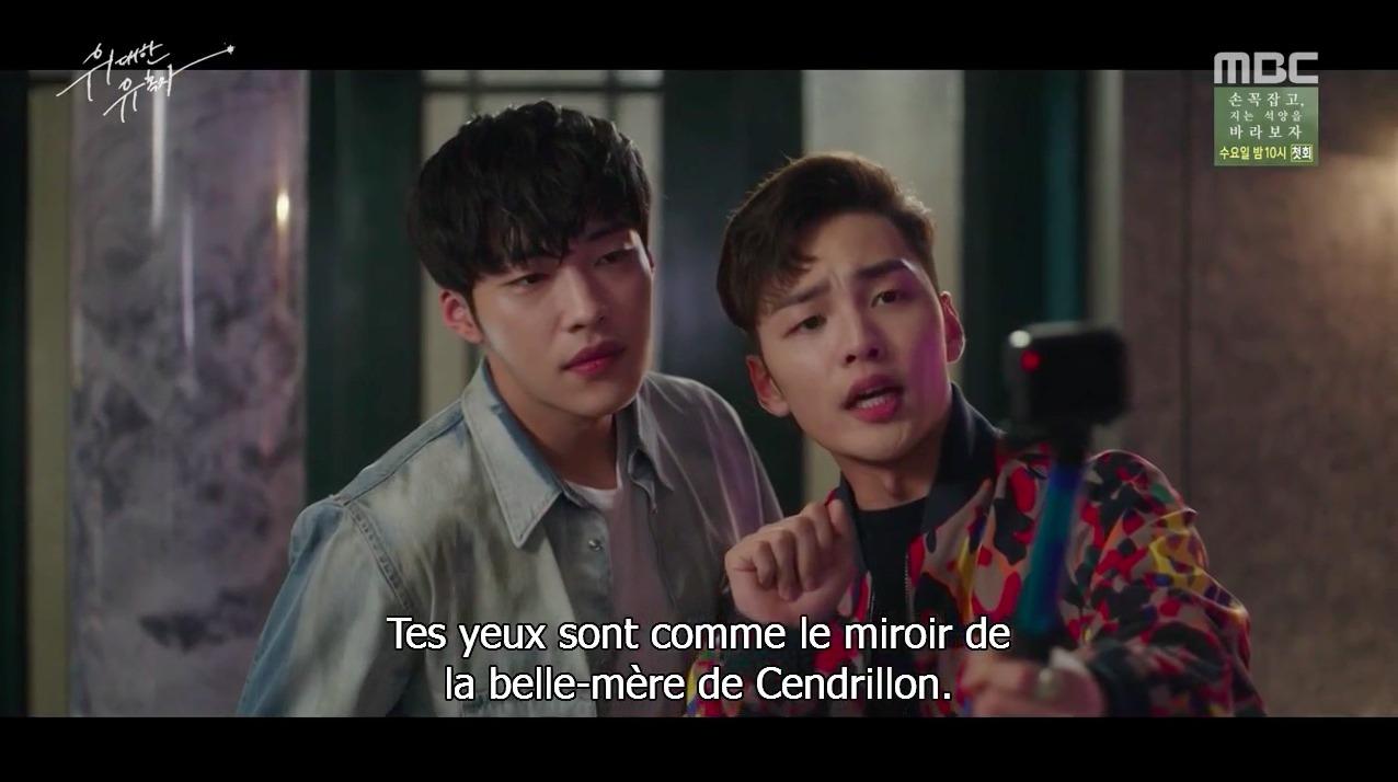 Great Seducer- Shi Hyun & Se Joo