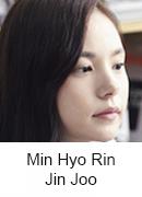 Hyo Rin dans Twenty