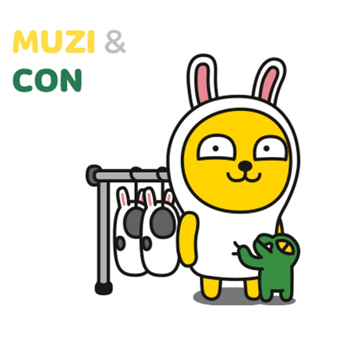 Muzi et con kakao friends