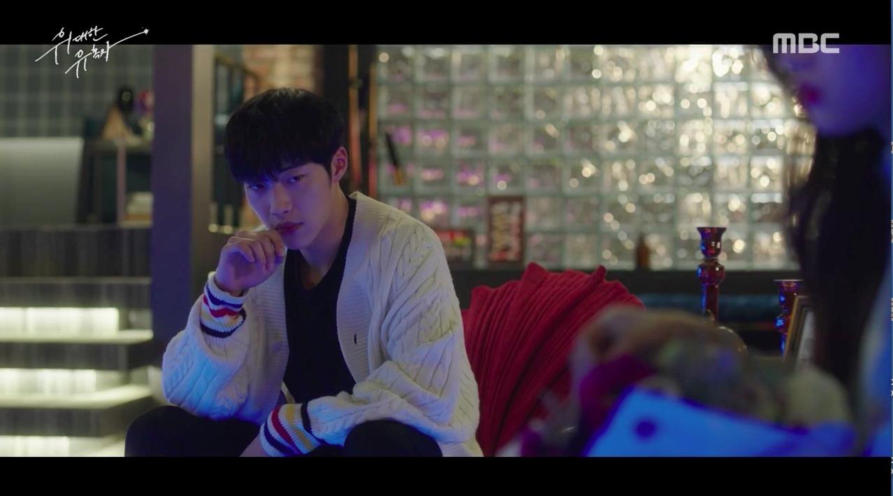 Great Seducer- Shi Hyun-regard
