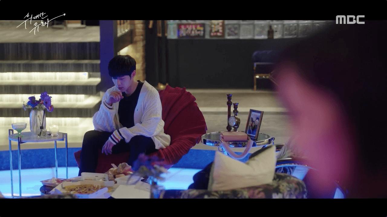 The Great Seducer - Shi Hyun