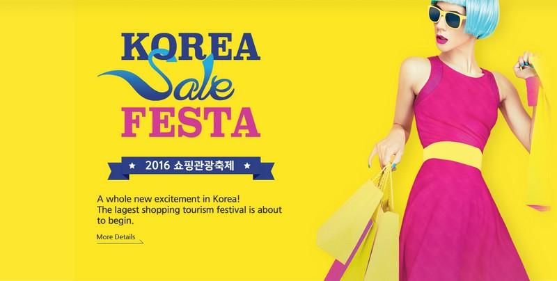 Profiter et faire les soldes en Corée du Sud