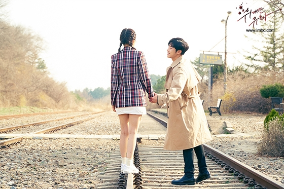 The Great Seducer - Tae Hee & Shi Hyun