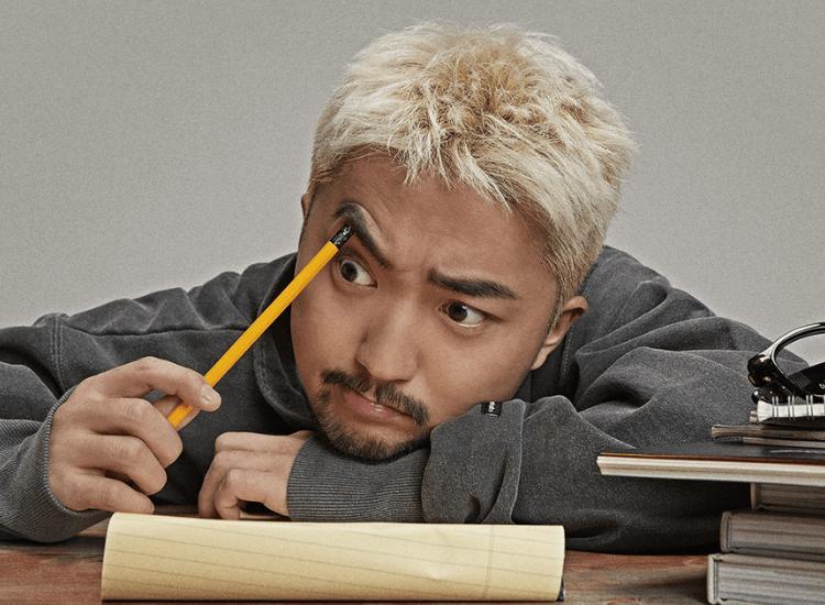 Yoo Byung Jae - Discomfort Zone - Netflix -