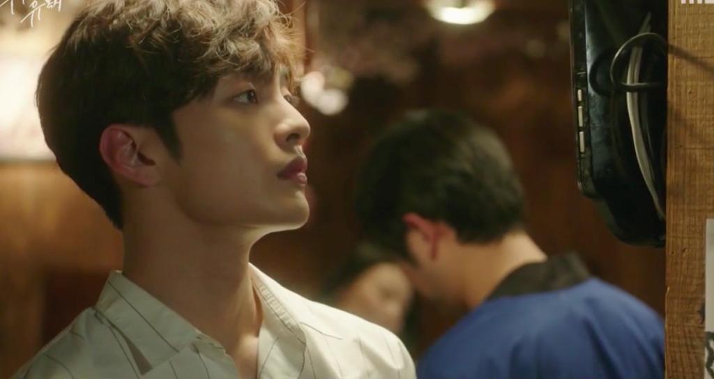 The Great Seducer- Se Joo