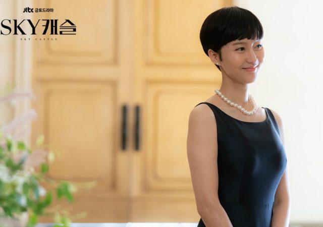 SKY Castle- Han Seo Jin 3