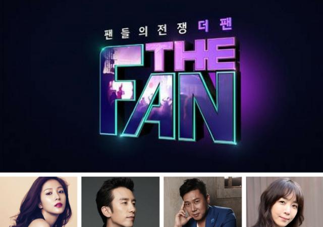 The Fan - SBS - BoA