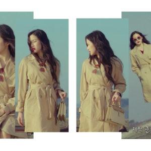 The Great Seducer- Soo Ji style