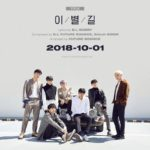 iKON - Goodbye Road - New Kids The Final