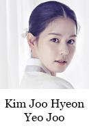 Casting Joo Hyun Pandora