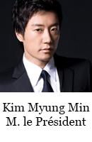 Casting Myung Min Pandora
