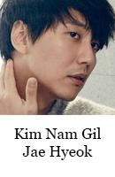 Pandora Kim Nam Gil Casting