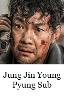 Jin Young Casting