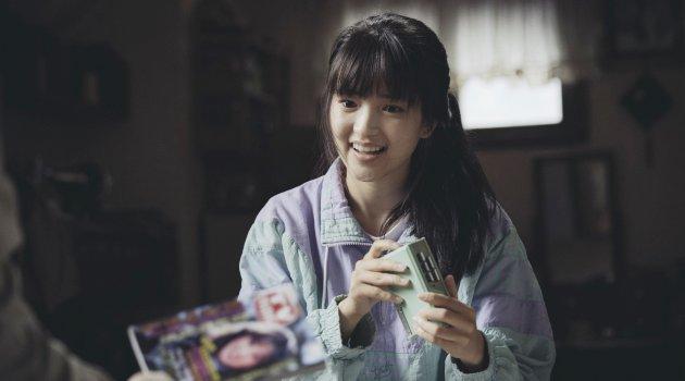 Kim Tae Ri - 1987 When The Day Comes