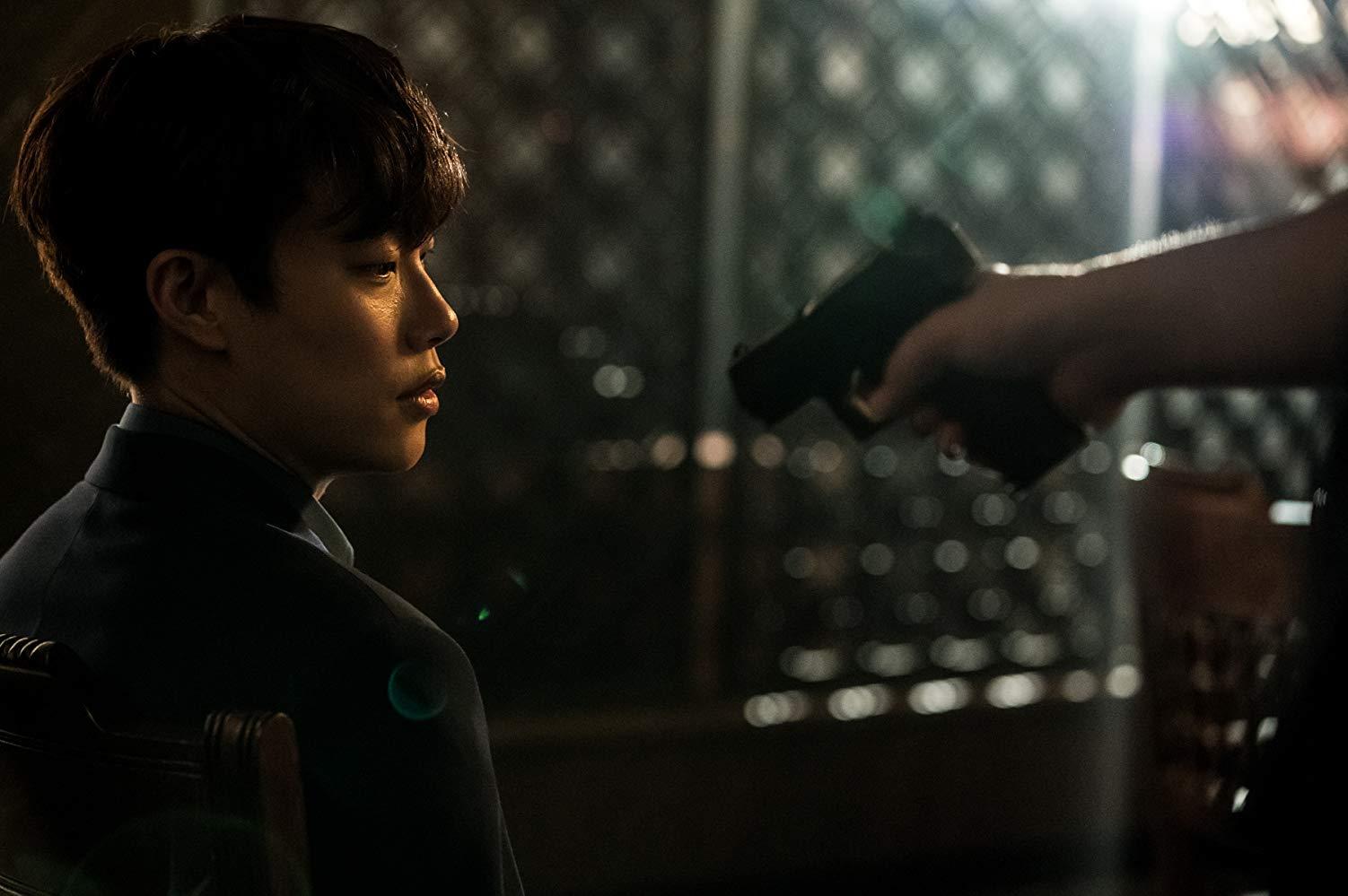 Ryu Joon Yeol - Believer