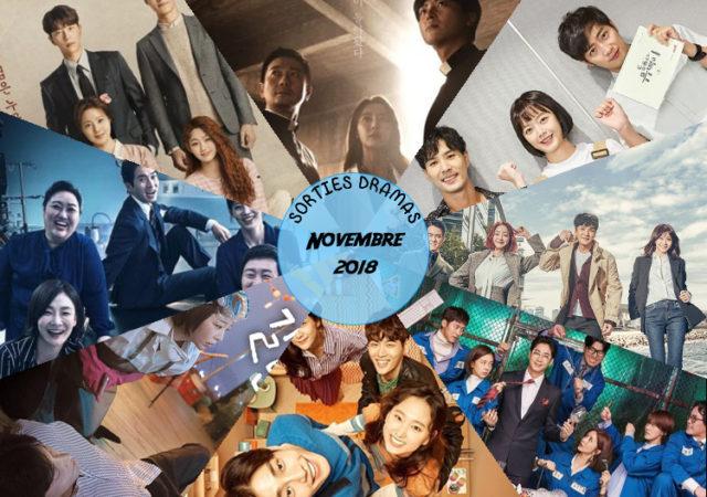 Sorties dramas novembre 2018