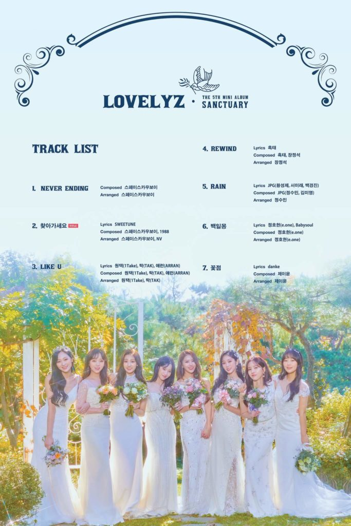 lovelyz - tracklist - sanctuary - go find it