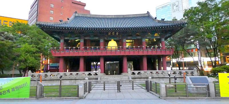 nouvel an à Séoul- cloche de Bosingak