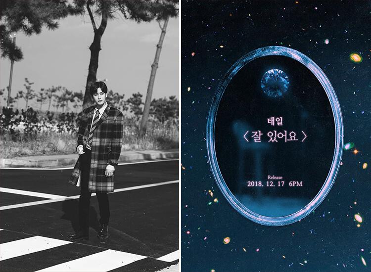 Block B - Jae Hyo à l'armée - Tae Il son solo Later