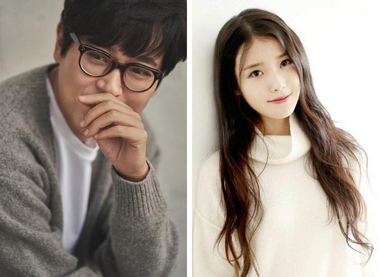 Kim Dong Ryul - IU - Fairy Tale