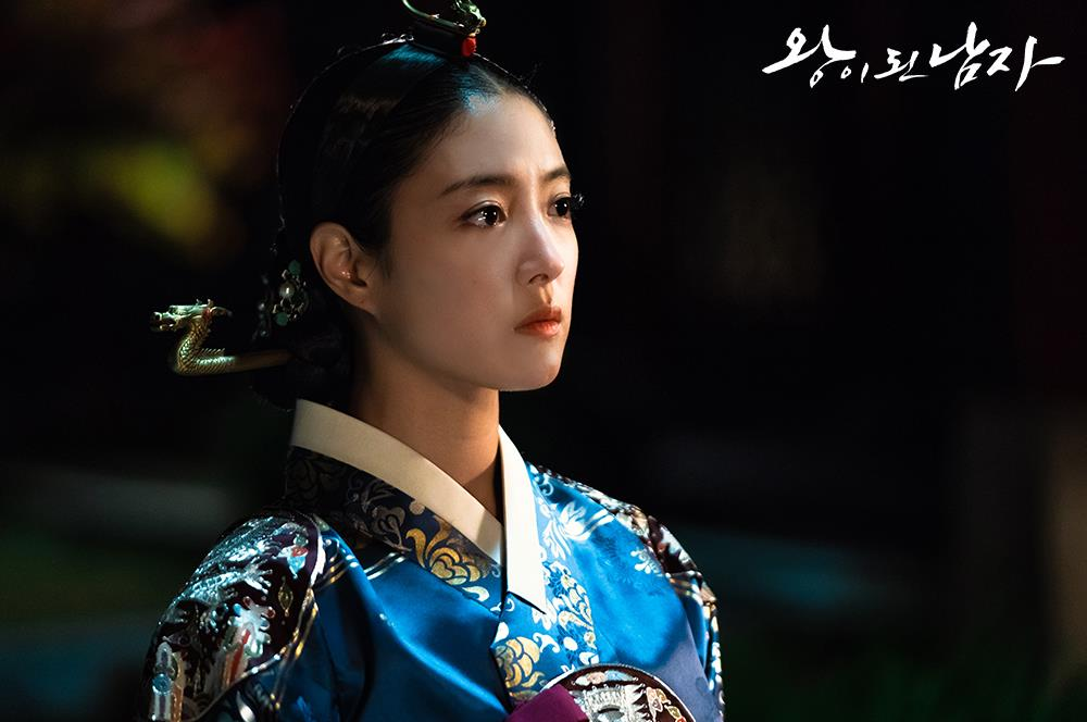 The Crowned Clown Still Lee Se Young