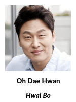 The Great Battle - Oh Dae Hwan
