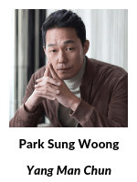The Great Battle - Park Sung Woong