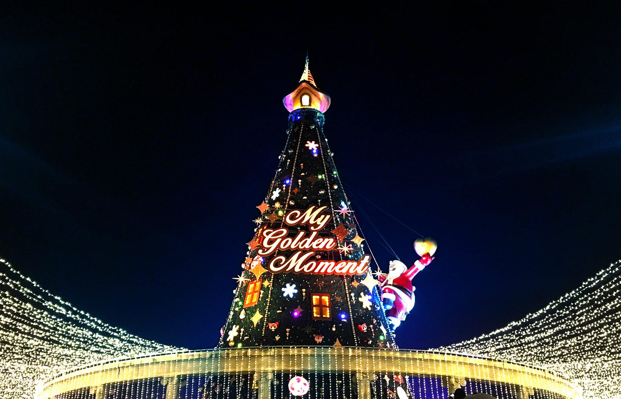 nouvel an à Séoul - Everland