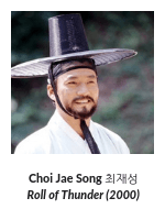 Ho Kyun