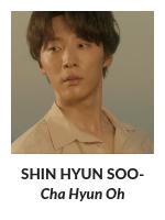 Twelve Nights- Casting Shin Hyun Soo / Hyun Oh