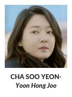 Twelve Nights- Casting cha soo yeon