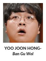 Twelve Nights- Casting Yoo Joon hong/gu wol
