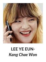 Twelve Nights- Casting Lee Ye Eun
