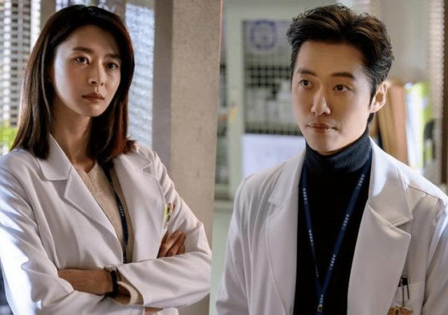 Doctor Prisoner - Namgoong Min et Nara