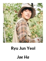 Little Forest - Ryu Jun Yeol