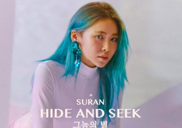 Suran Cho Jung Chi Hide and Seek image de une