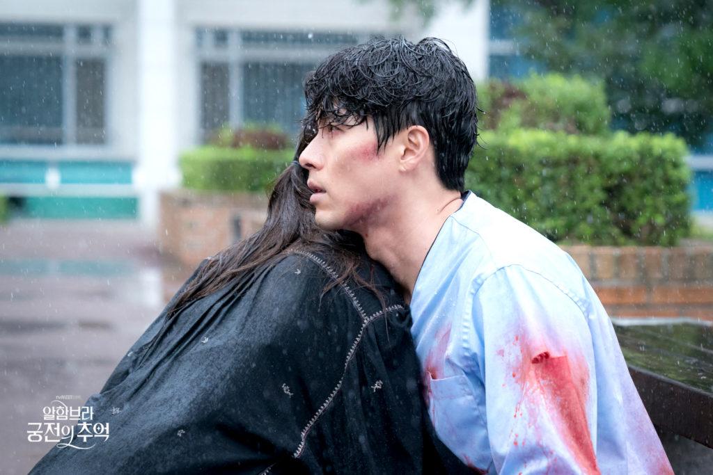 Lee Min Ho et Park Shin hye vraiment datant site de rencontre des poissons USA