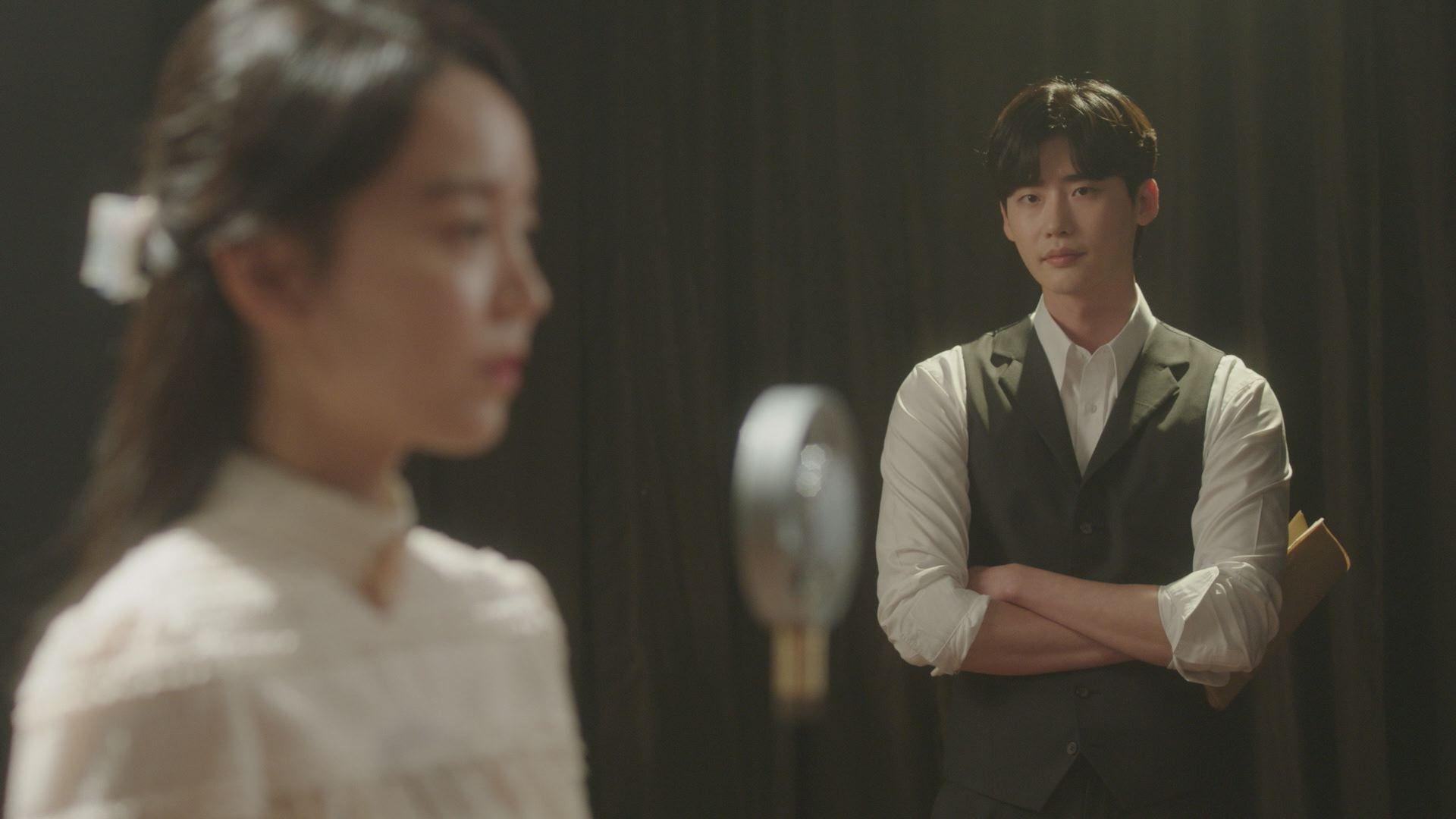 Shin Hye Sun et Lee Jong Suk dans Hymn of Death