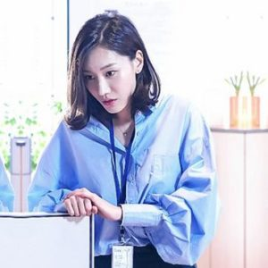I Hate Going to Work - Seo Hye Won