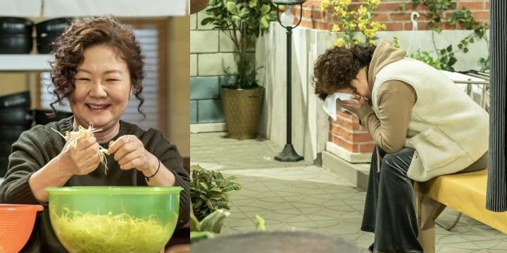 Mother of Mine - Kim Hae Sook