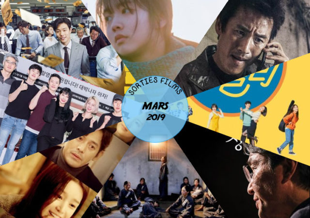Sorties films de mars 2019 • K.Owls