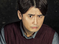 Special Labor Inspector - Ahn Sang Woo