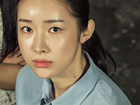 Special Labor Inspector - Cha Jung Won
