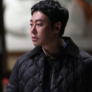 Special Labor Inspector - Kim Dong Wook