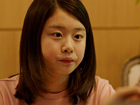 Special Labor Inspector - Lee Na Yoon