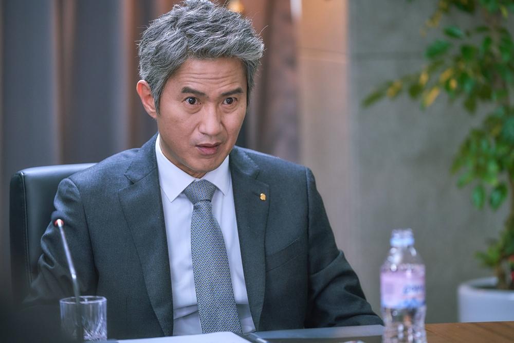The Banker - Ahn Nae Sang