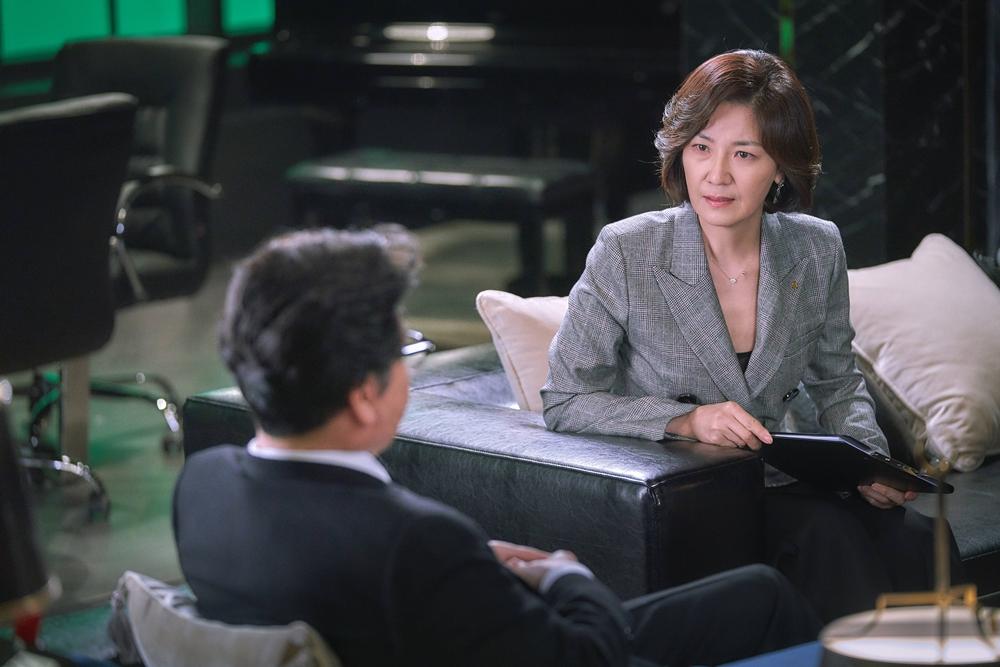 The Banker - Seo Yi Sook