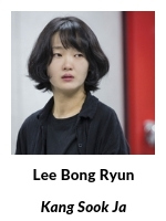 Dark Figure of Crime - Lee Bong Ryun