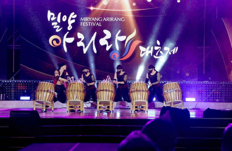 Image de une - Festival Arirang Miryang