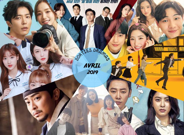 Sorties dramas Avril 2019